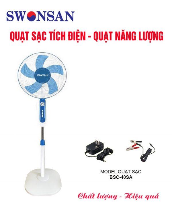 Bảo Nguyên cung cấp quạt thương hiệu Swonsan
